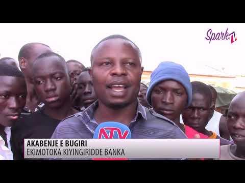 Lukululana eremeredde omugoba neyingirira ekizimbe kya Centenary banka e Bugiri