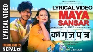 "Maya Sansar   New Nepali Movie ""KAGAZPATRA"" Lyrical Song 20192075   Najir Husen   Shilpa Maskey"
