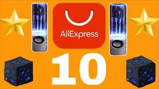 Топ 10 классных и прикольных товаров с AliExpress!