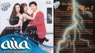 Liên Khúc Chiều Mưa 3 (1995) - Như Quỳnh, Mạnh Đình, Lâm Thúy Vân (ASIA CD 73)