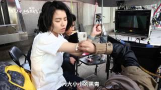 電影【我的少女時代】幕後花絮- 真心篇 -1080P高畫質版 -8月13日勿忘我!