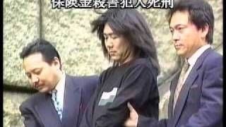 YAPOOS 戸川純 - HYS