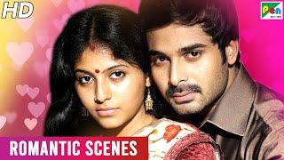 Ashanti Ek Paap - Best Romantic Scenes | Hindi Dubbed Movie | Anjali, Seenu, Sunitha
