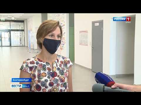 Итоговый выпуск «Вести-Урал» от 4 августа