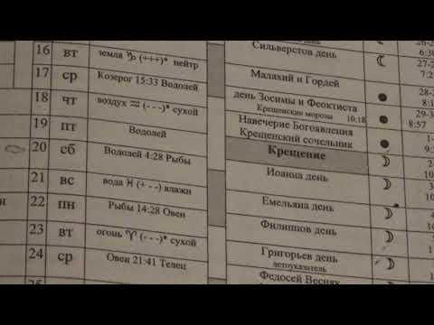 Гороскоп на завтра 2017 год скорпион