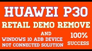 how to disable huawei retail demo - मुफ्त ऑनलाइन