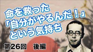 第13回① 武田邦彦氏×和泉修氏「医者の言うことはほとんど間違い!?ホントの事ぶっちゃけます。」