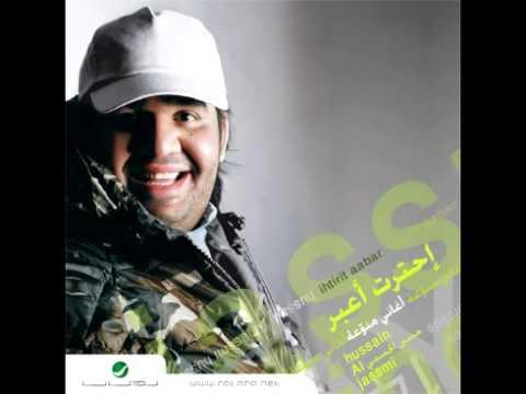 MohammedAbuyounis's Video 170076710254 zUYdZvWRwnQ