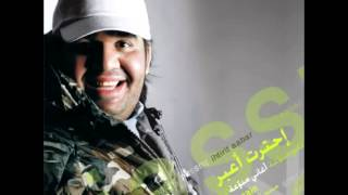 Husain Al Jassmi ... Bahebik Wuachtini   حسين الجسمي ... بحبك وحشتيني