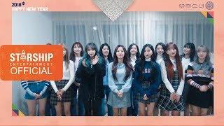 [Special Clip] 우주소녀(WJSN) - 2018 설날인사 (2018 New Year