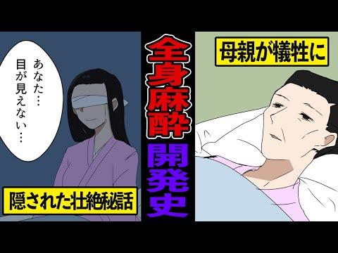 Youtubeの漫画を高クオリティで描きます 〜漫画系YouTuber必見〜高クオリティな漫画で視聴者Up イメージ1