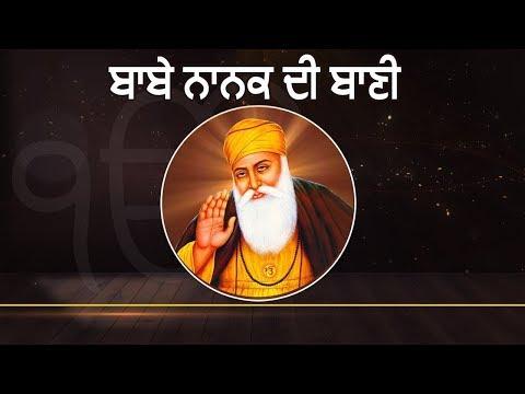 Special: 550वें साल का हर दिन Guru Nanak Dev ji के साथ   EP: 182