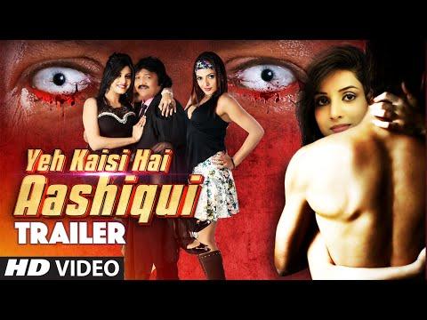 Yeh Kaisi Hai Aashiqui