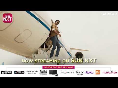 Sivakarthikeyan's Seema Raja on Sun NXT – Promo - смотреть онлайн на