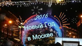 Christmas fairytale in Moscow 2. Новогодняя сказка. Путешествие в Рождество 2016