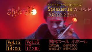 style3 「Spissatus」vol15&16 CM