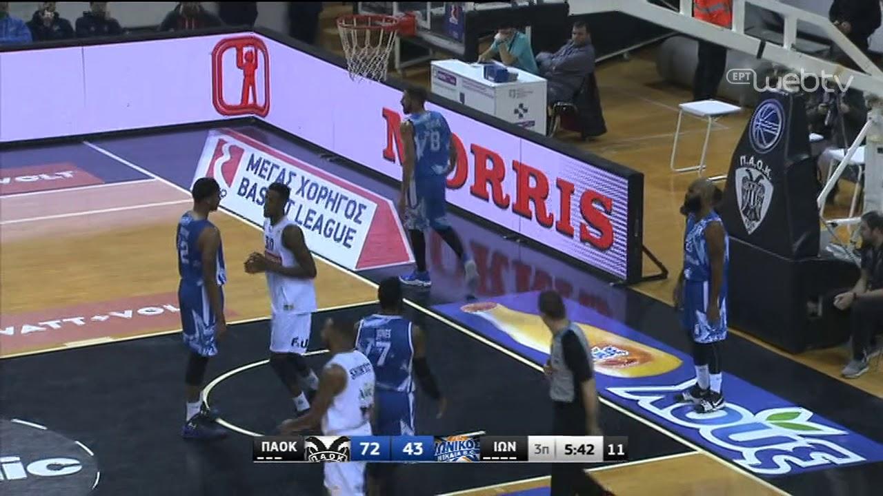 Basket League 2019-2020: ΠΑΟΚ – ΙΩΝΙΚΟΣ ΝΙΚΑΙΑΣ | HIGHLIGHTS | 18/01/2020 | ΕΡΤ