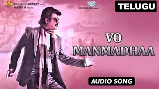 Vo Rabba Rabba | Full Audio Song | Lingaa (Telugu)