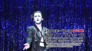 キャバレー仙台公演