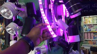 Going To Buy Led Light 💡 Best Place To Buy LED Light In Dhaka 🔥 Light VLOG²