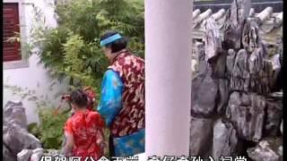 Teochew Folk Songs 05.mp4