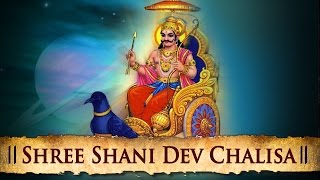 Shani Chalisa | Shani Dev Aarti | Shani Mantra | Bhakti Songs