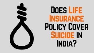 Life Insurance - Does Life Insurance Cover Suicide in India | Life Insurance Policy | Kannada