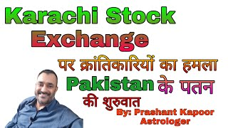Karachi Stock Exchange Attack | Start of PAKISTAN's ruination