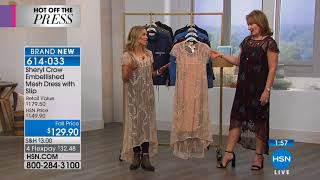 HSN | The List with Colleen Lopez 08.23.2018 - 09 PM