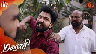 Magarasi - Episode 107   27th February 2020   Sun TV Serial   Tamil Serial