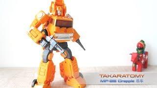 小不高兴和他的小伙伴们——Transformers TakaraTomy MP-35 Gapple 吊车