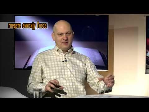"""Разговор о Српском ДНК пројекту у емисији """"Гноса"""" на ТВ Мост (21.02.2018)"""