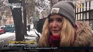 Випуск новин на ПравдаТУТ Львів 18.12.2018