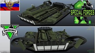 HoverCraft Russian Army