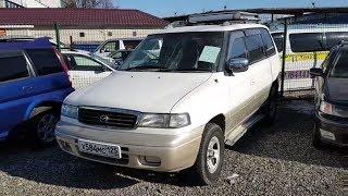 Автобазар до 300тыс, что за авто можно купить Владивосток