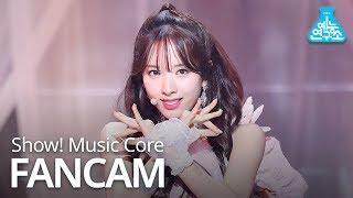 Gambar cover [예능연구소 직캠] WJSN - La La Love (BONA), 우주소녀 - La La Love (보나) @Show Music core 20190112