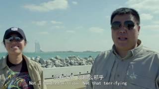 《侣行》第三季  热烈之城迪拜