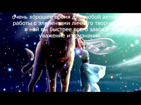 7 декабря гороскоп для родившихся до