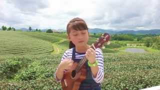 Lava - Song from Disney Pixar cover by Gail Sophicha น้องเกล 9 years old.