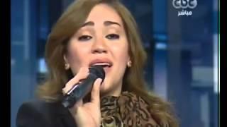 مي فاروق - ليه يا قلبي ليه