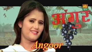 New Song 2016 Angoor # Anjali Raghav # Lalit # Masoom & Sheenam || Mor Music New Latest