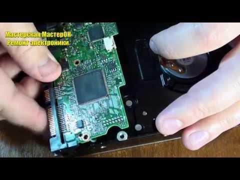 Диагностика жесткого диска Hitachi DeskStar 320Gb. Современные диски позавидуют долгожителю