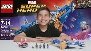 THE MILANO VS. THE ABILISK - The LEGO Marvel Super Heroes Guardians Of The Galaxy Set 76081 Review