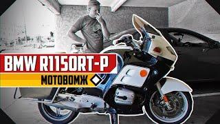 КУПИЛ ПОЛИЦЕЙСКИЙ BMW R1150RT-P ЗА 800$  #МОТОБОМЖ