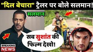 Dil Bechara Trailer Reaction | Salman Khan Reaction On Dil Bechara Trailer | Sushant Singh Rajput