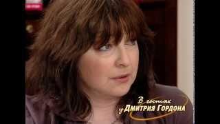 """Катя Семенова. """"В гостях у Дмитрия Гордона"""". 1/3 (2010)"""