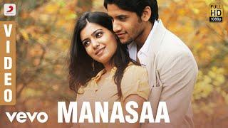 Yemaaya Chesave - Manasaa Telugu Video | Naga Chaitanya, Samantha