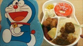 Hotto Motto 'Doraemon Bento' ~ ホットモット ドラえもん弁当