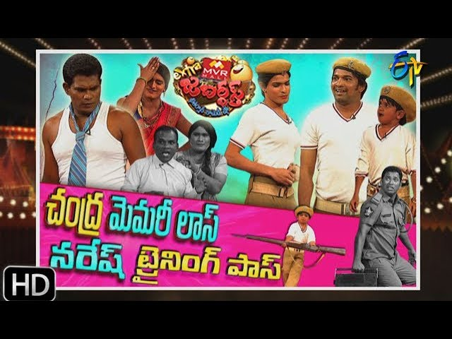 ETV Extra Jabardasth – 8th December 2017 – Full Episode | Chammak Chandra