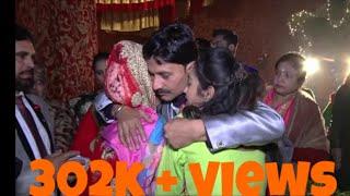 Emotional Vidai Moments || Punjabi Wedding || Tera karke desh begana tur chali me veera😫😖😭